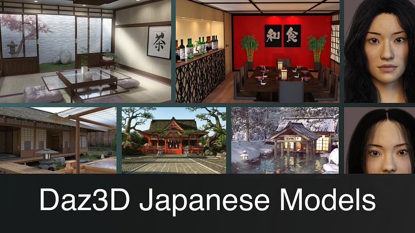 Daz3d Japanese 3d Models